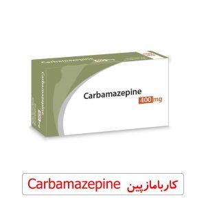 کاربامازپین Carbamazepine (Tegretol)