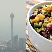 آلودگی هوا و رژیم غذایی مناسب