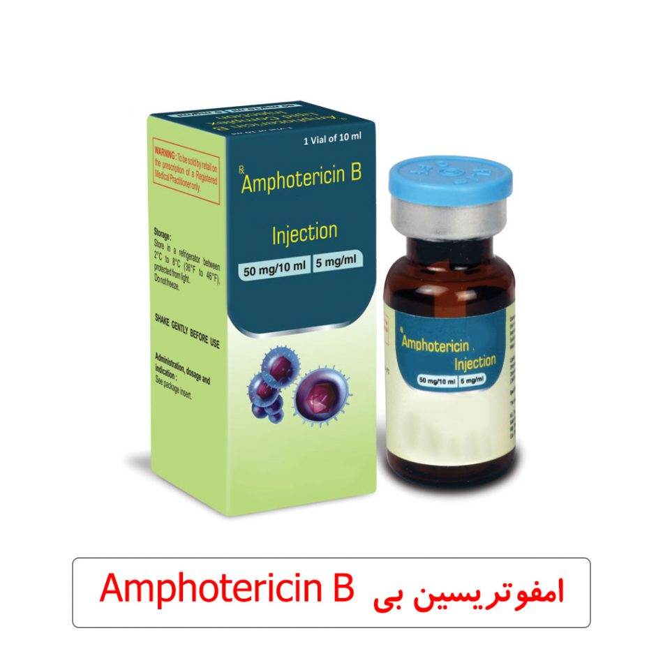 آمفوتریسین بی Amphotericin B Injection (Abelcet)