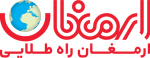 Armaghan Official Logo