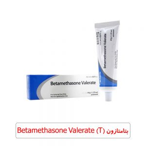 بتامتازون Betamethasone Valerate (T)