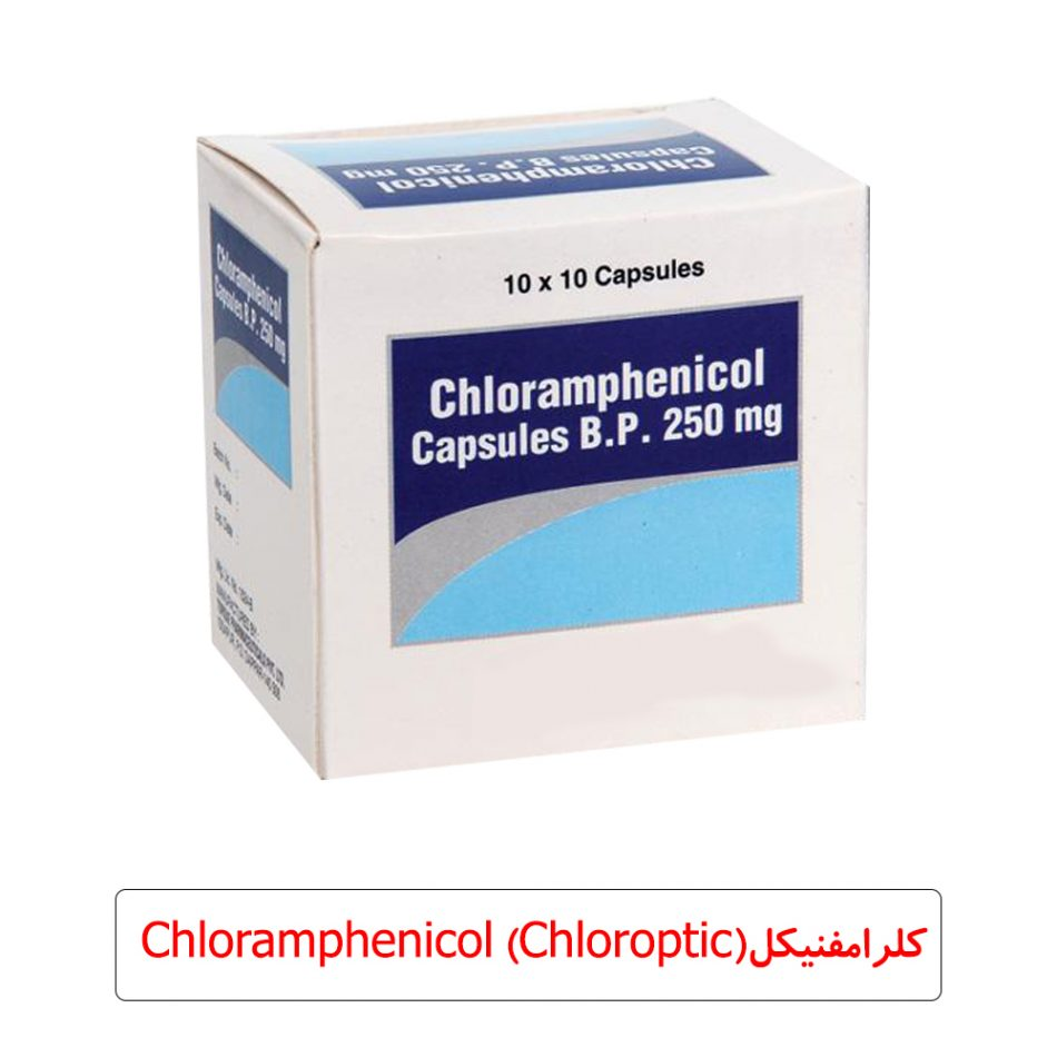 کلرامفنیکل Chloramphenicol (Chloroptic)