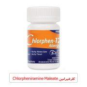 کلرفنیرامین Chlorpheniramine Maleate (Chlor-Trimeton)