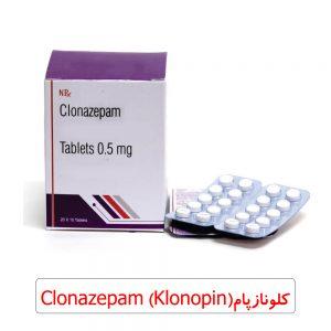 کلونازپام Clonazepam (Klonopin)