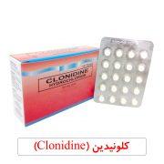 کلونیدین Clonidine (Catapres) (اطلاعات دارویی)