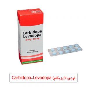 لودوپا (ایزیکام) Carbidopa-Levodopa (Sinemet)