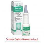 کرومال Cromolyn Sodium (Nasalcrom)